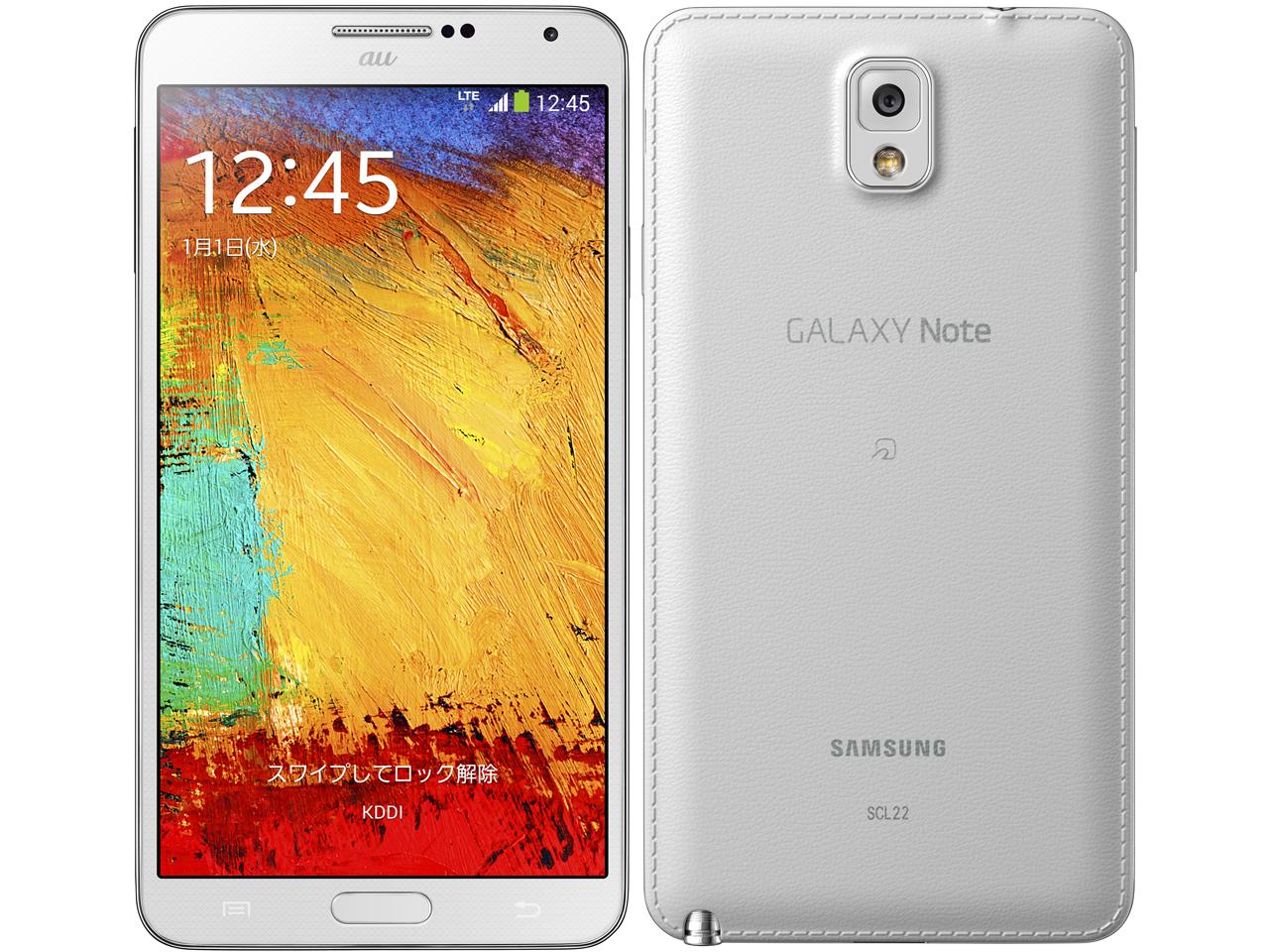 Samsung Network Unlock