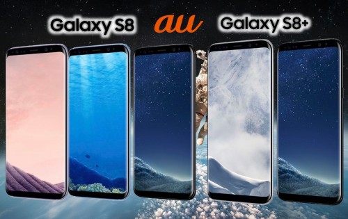 Samsung SCV35 S8+ AU and SCV36 S8 AU Unlocking Available |